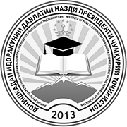 Public Administration Institute Logo
