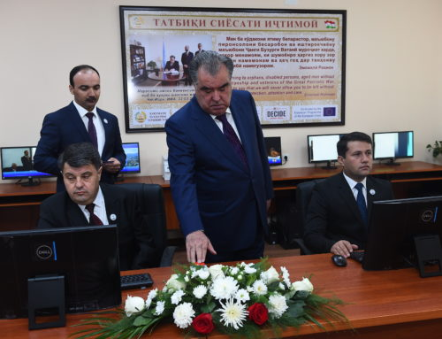 Activities of project team in Public Administration Institute under the President of the Republic of Tajikistan in August – September 2019